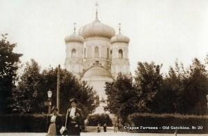 собор с алтаря