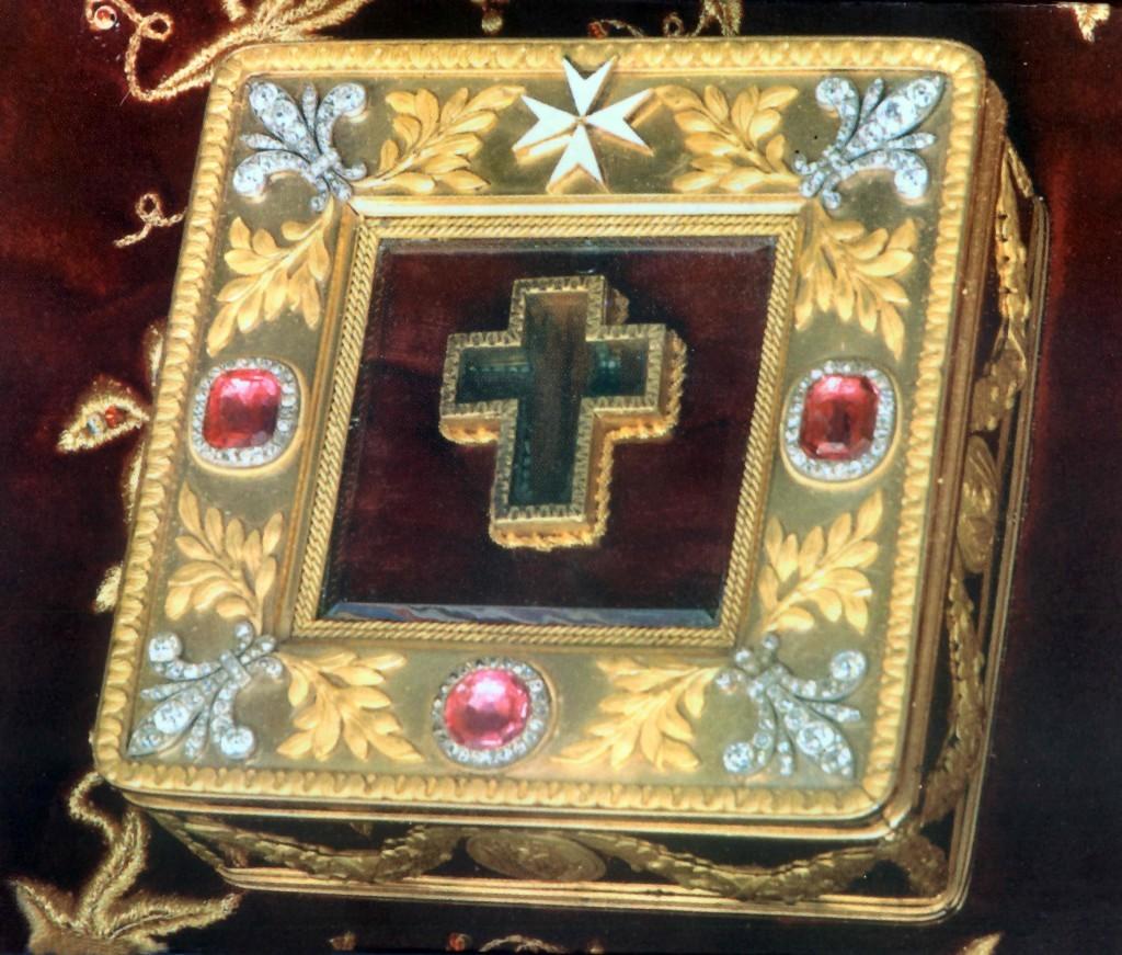 Ковчег с частью Древа животворящего Креста Господня