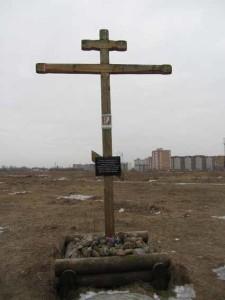 крест аэродром
