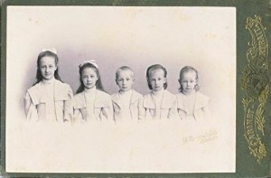 Мария, Надежда, Георгий, Александра и Людмила