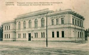 Реальное училище им. Императора Александра III