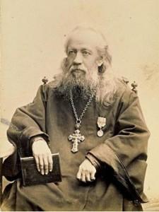 о. Василий Георгиевский